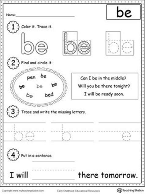 high frequency word  printable worksheet preschool
