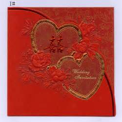 china wedding invitation card c602 china cards card