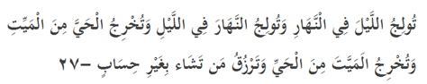 Sesungguhnya engkau maha kuasa atas segala sesuatu. Doa Melunasi Hutang - Amalan Doa Dari Rasulullah SAW
