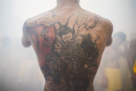 ink  onsen   enjoy hot springs