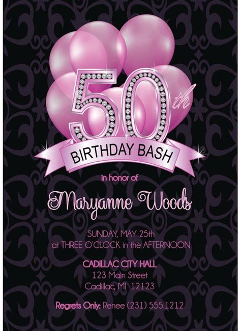 birthday invitations  psd ai vector eps