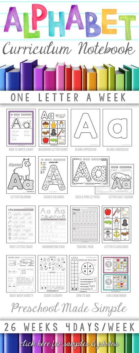 239 best images about preschool alphabet crafts on 768 | 1a238f0648d526e1d771b79c12fec627 preschool letters preschool binder ideas