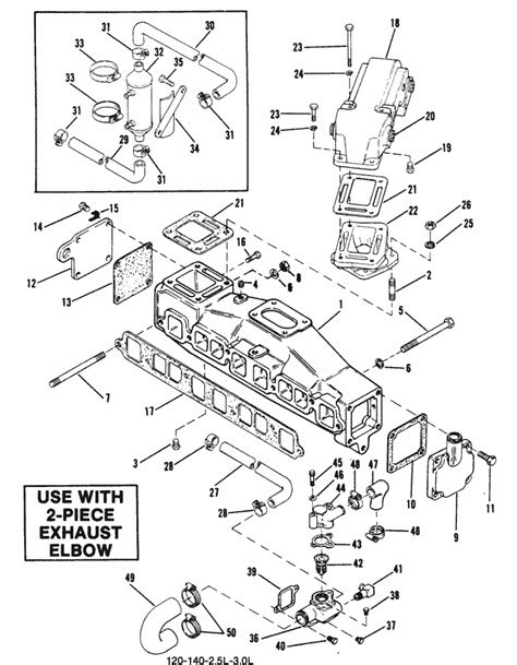 160 Mercruiser Wiring Diagram by Mercury Trim Wiring Best Place To Find Wiring And