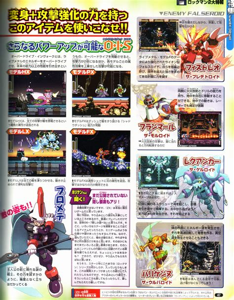 New Ds Megaman Zx Scans
