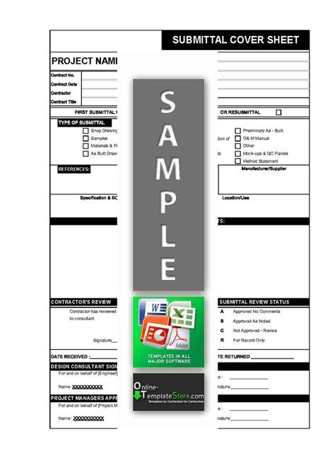 material drawing sample document submittal form