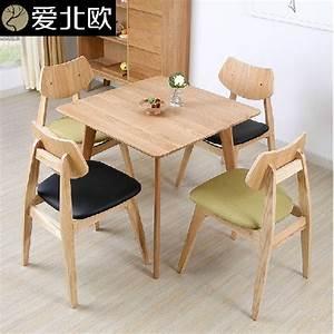 Petite Table à Manger : petite maison table manger bois massif style japonais table carr ch ne blanc table ~ Preciouscoupons.com Idées de Décoration