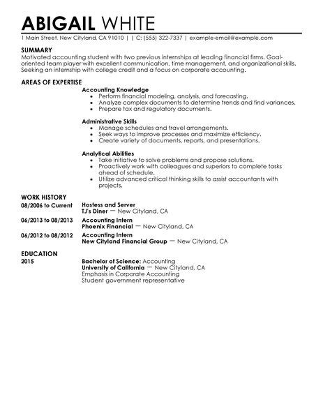 resume for accounting internship best internship resume exle livecareer