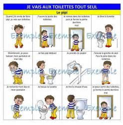 http www lespictogrammes boutique php рисование pictogramme enfant