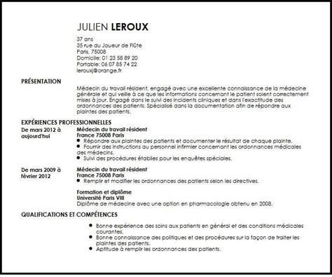 Cv De Travail Exemple by Exemple De Cv M 233 Decin Du Travail R 233 Sident Exemples