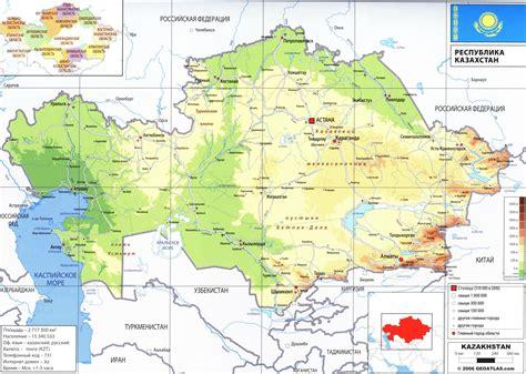 Казахстан карта на русском языке и географическое описание страны