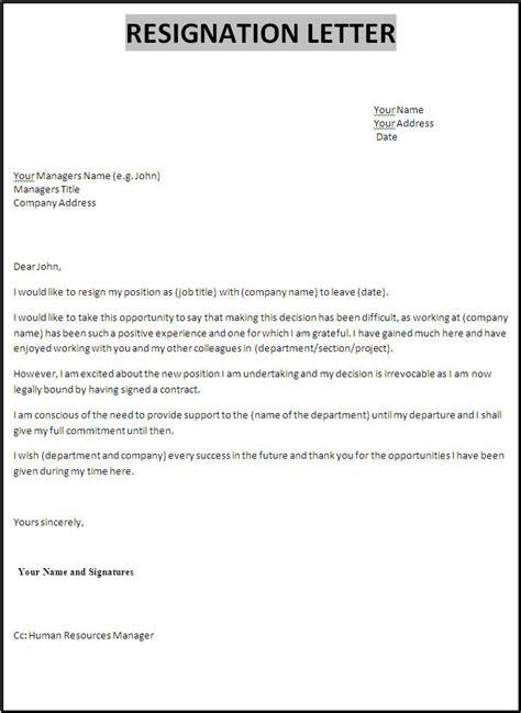 resignation letter template   teaching resume