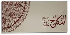 traditional muslim nikah invitation sqdl5 gbp085 With traditional muslim wedding invitations