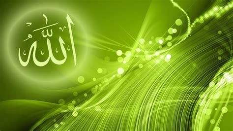 islamic wallpaper allahs   allah hd wallpapers