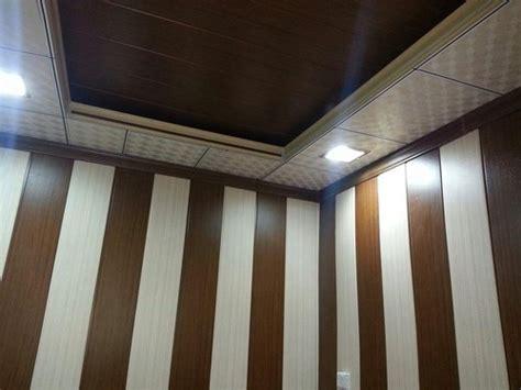 sksb enterprises gurgaon wholesale trader  pvc wall panel  curtain rod