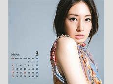 Keiko Kitagawa 2018 Desk Calendar TAF apn