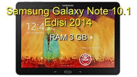 samsung galaxy note 10 1 edisi 2014 harga spesifikasi indonesia youtube