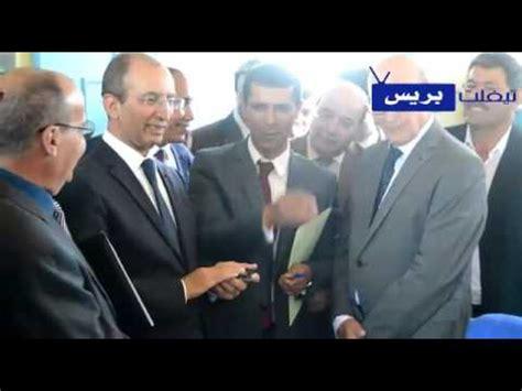 وزير التربية الوطنية محمد حصاد يتحدث بطريقة نالت إعجاب
