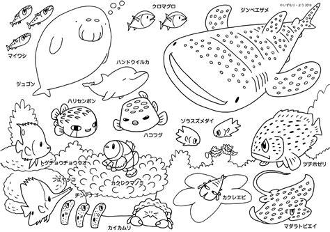 かわいい・やや難しい迷路 【日本の伝統文化|白黒】 無料ダウンロード・印刷 関連する学習プリント 【入学準備・考える力編】<迷路・推理・プログラミング> 迷路で遊ぼう・何が起きるか推理しよう・重ねて作ろう|小学生わくわくワーク 【ほとんどのダウンロード】 塗り絵 かわいい 魚 ぬりえ - 無料 ...