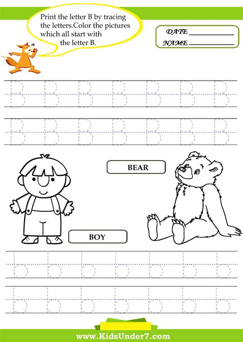 tracing small letter a coloring pages