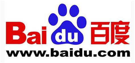 baidu  apple signs revenue sharing agreement ditiicom