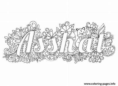 Coloring Word Adult Doodle Pages Asshat Printable