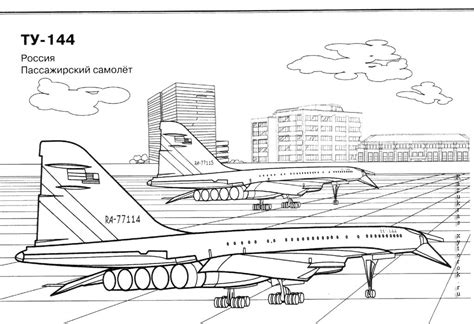Vliegveld Kleurplaat by Coloring Sheets Inside Of Airport Coloring Pages