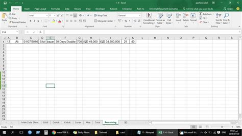 copy cells to another worksheet vba copy row into
