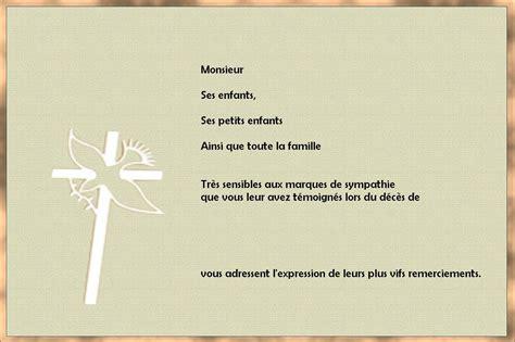 modèle carte de remerciement décès exemple de lettre de remerciement pour des condol 233 ances