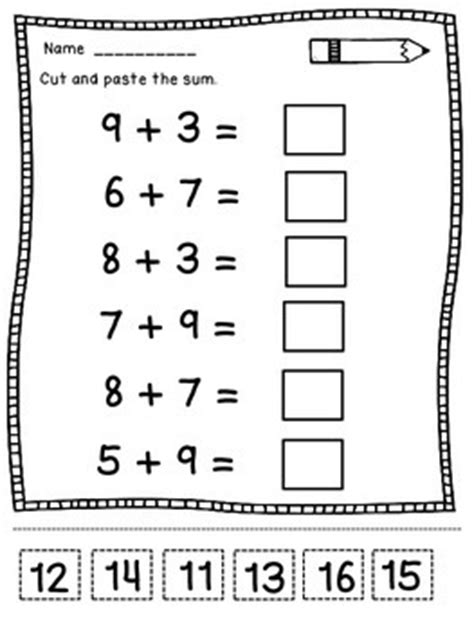 addition to 20 practice sheets by s wonderland tpt