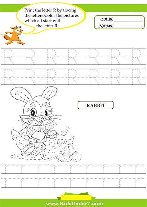 Worksheet Letter R Worksheet Worksheet Fun Worksheet Study Site