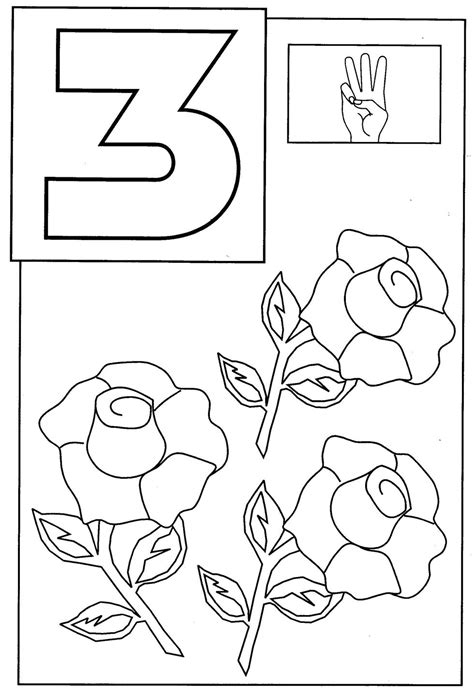 number  coloring page coloring home