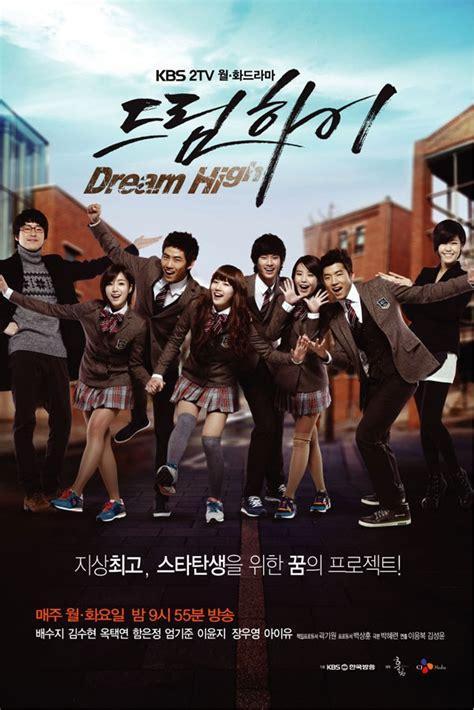 Dream High (2011) - MyDramaList