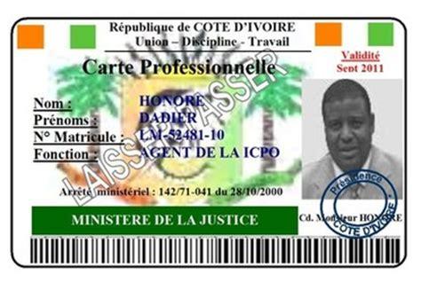 les huissiers peuvent ils entrer dans les chambres comment devenir huissier de justice en cote d 39 ivoire