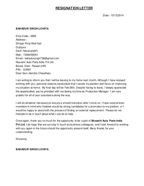 address basic letter with userform resignation letter format who to address resignation