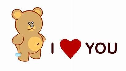 Animated Animation Background Cartoon Bear Teddy Clipart