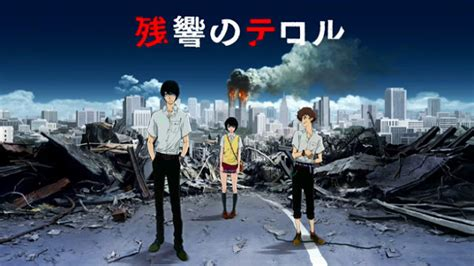 anime horror sub indonesia zankyou no terror bd episode 1 11 end sub indo