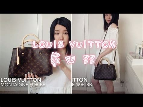 louis vuitton montaigne bb bag reviewlv bb youtube
