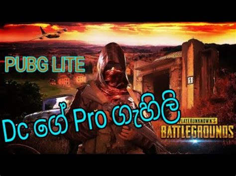 top  sri lankan pc games mp