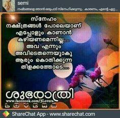 good night wishes  malayalam quoting night wishes