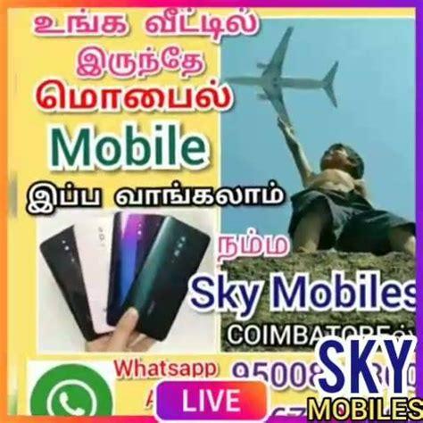 hand mobile phones  coimbatore