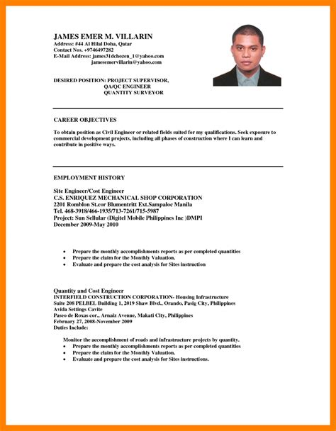 Carrer Objective Resume by 7 Exles Of Career Objective Pennart Appreciation Society