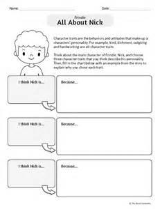 Frindle Printable Worksheets