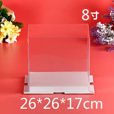 cajas de torta de pl 225 stico transparente compra lotes baratos de cajas de torta de pl 225 stico