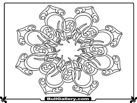 Islamic Design Coloring Pages Sketch Coloring Page