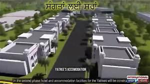 Kartarpur Sahib Corridor