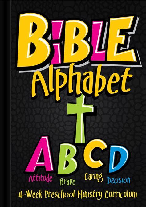 bible alphabet preschool church curriculum children s 439 | Bible Alphabet 2 1024x1024