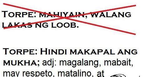 Pinoy Trend │ Where Philippine