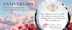 15th wedding anniversary 15th wedding marriage anniversary poems messages wishes for