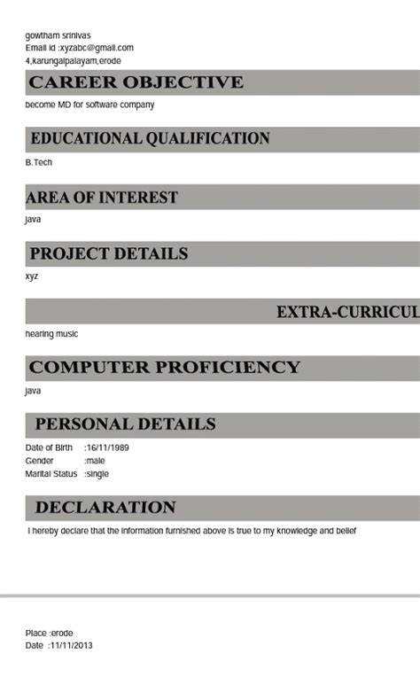 auto resume generator android apps on play