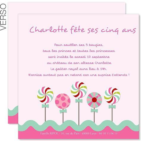 Carte Anniversaire Fille by Carte D Invitation Anniversaire Fille A Imprimer